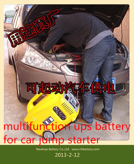 portable car jump starter portable ups battery 12v 100ah emergency battery power supply for electricity power supply storage battery for solar panel battery 12v