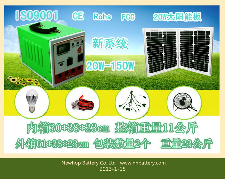 12v 20w solar power systems for house and travel backup battery for home and travel 20W portable solar power system for home use solar charging energy system
