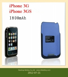 iphone battery case