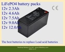 LiFePO4 Battery 12V 7.5ah Battery replacement battery for lead acid battery 12v 7.5ah same size,more environment friendly
